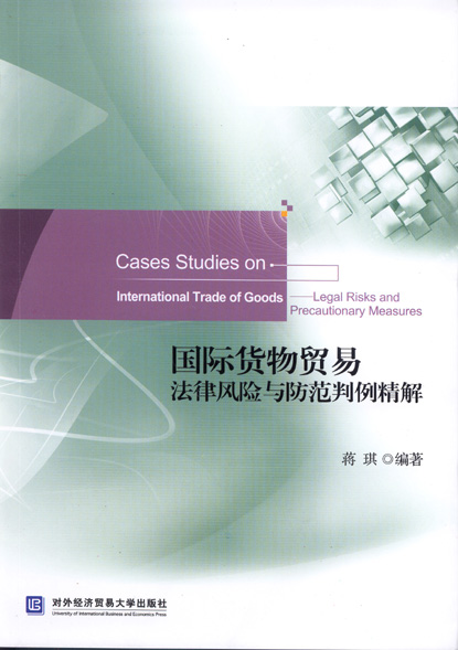 Cases Studies on International Trade of Goods